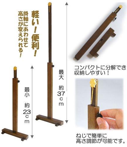 ●掛軸台 木製スタンド型 豆サイズ 黒檀