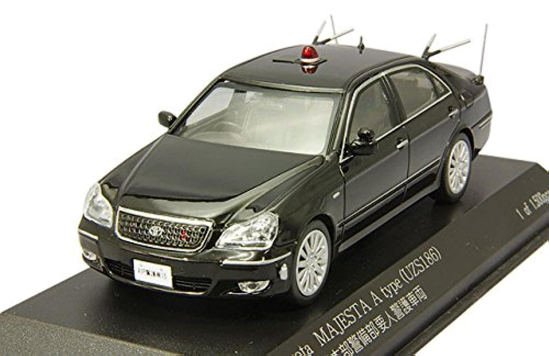 RAI'S 1/43 トヨタ マジェスタ 警察本部警備部要人警護 完成品