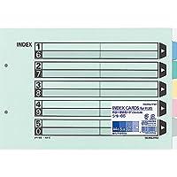 コクヨ ファイル インデックス 仕切カード A4 5山 2穴 10組 シキ-65