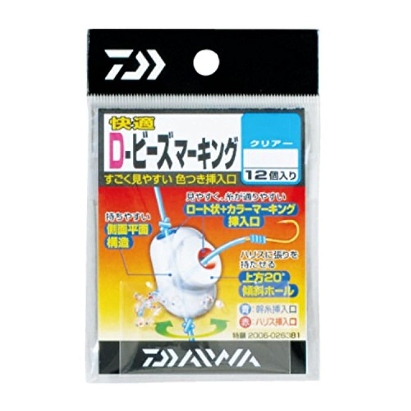 減らすおとなしい製油所ダイワ(Daiwa) ビーズマーキング 快適 D-ビーズマーキング クリヤーM 710855