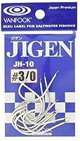 VANFOOK(ヴァンフック) ジゲン JH-10#3/0 シルバー