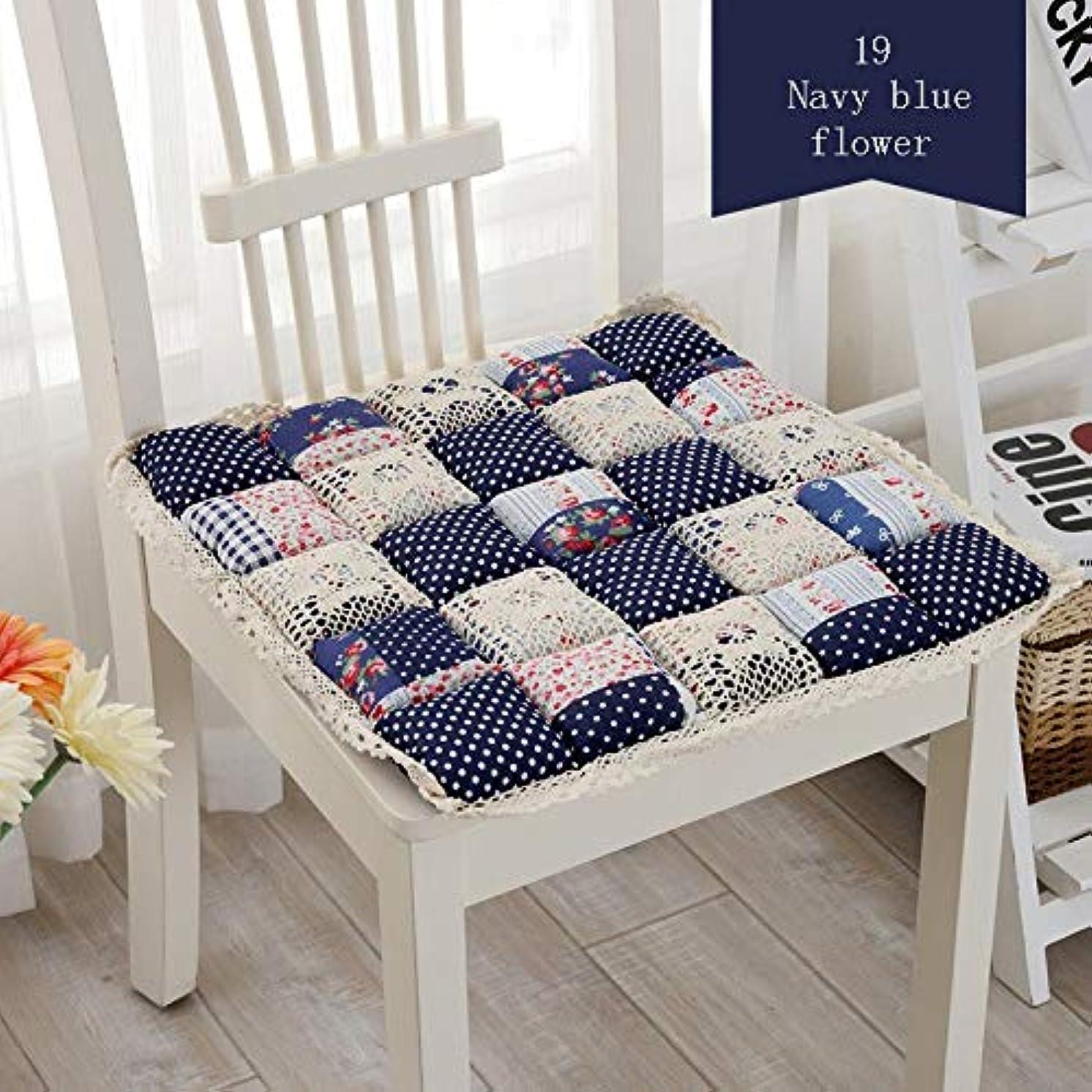 口実シダ六LIFE 1 個抗褥瘡綿椅子クッション 24 色ファッションオフィス正方形クッション学生チェアクッション家の装飾厚み クッション 椅子
