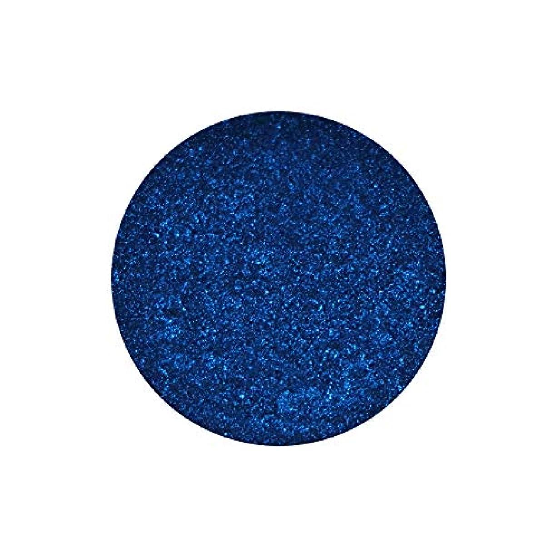 絶滅した暴露するこれまでネイルアート 寒色系カラーメタリックパウダー チップ付き【ライトブルー】ミラーパウダー クロムパウダー メタリックネイル