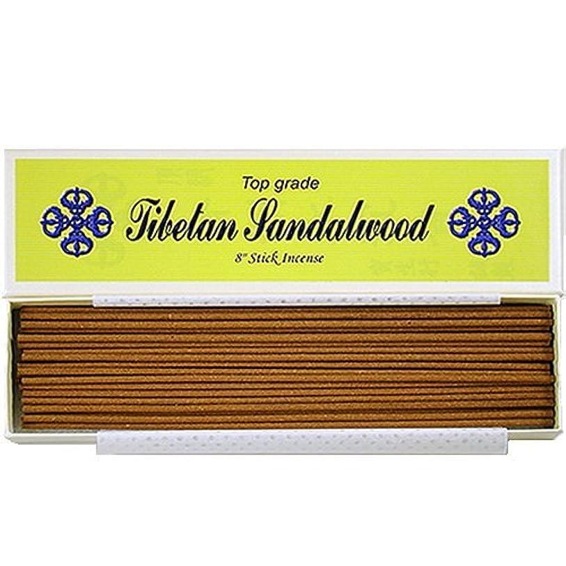 20cm Top Grade Tibetan Sandalwood Stick Incense - 100% Natural - J007Tr-r1