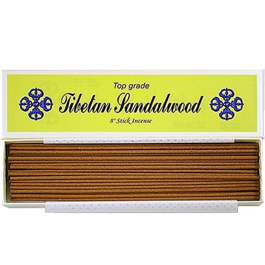 用語集マウントバンク以上20cm Top Grade Tibetan Sandalwood Stick Incense - 100% Natural - J007Tr-r1