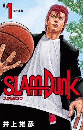 SLAM DUNK 新装再編版 コミックセット