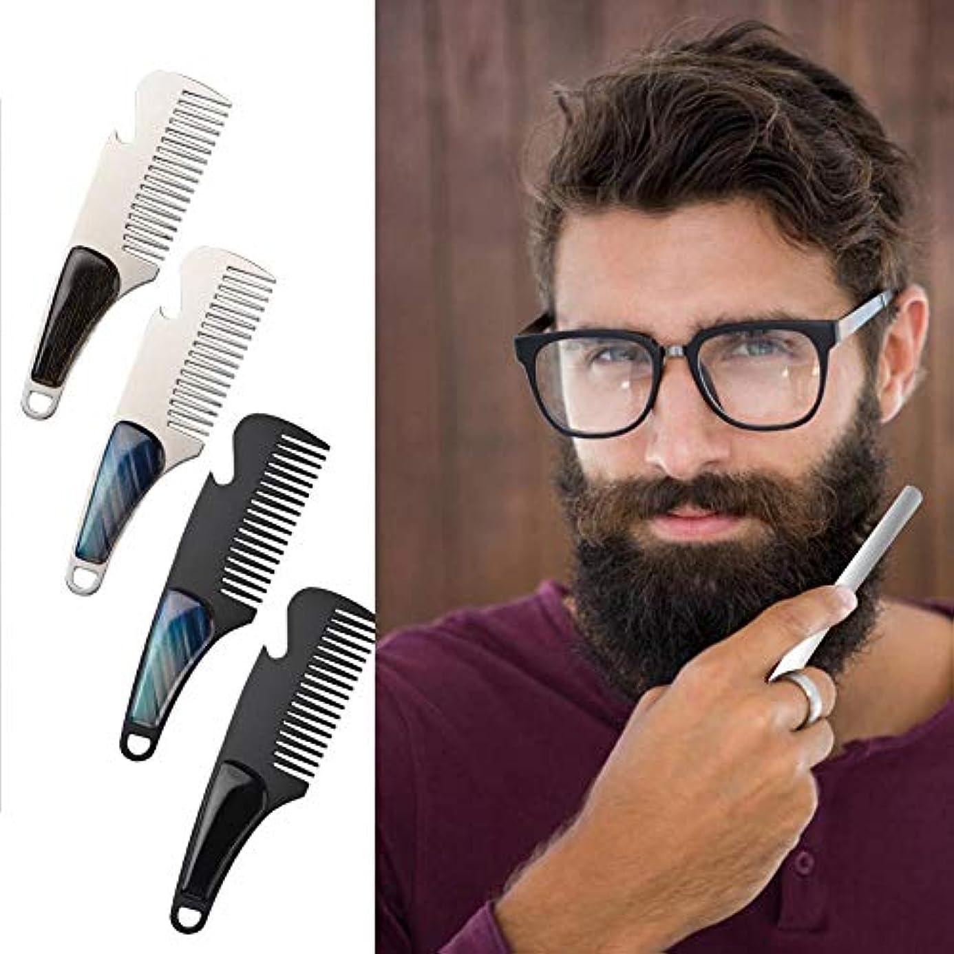 見物人の中で成長メンズミニ髭櫛、多機能髭櫛、ステンレススチール製携帯用櫛櫛、多機能髭櫛、4色帯電防止櫛4色(4#)