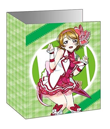 1ポケットバインダー Vol.9 ラブライブ!スクールアイドルフェスティバル ~after school ACTIVITY~『小泉 花陽』