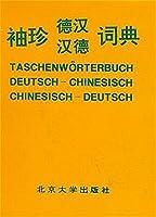 Taschenwoerterbuch Chinesisch: Deutsch-Chinesisch / Chinesisch-Deutsch
