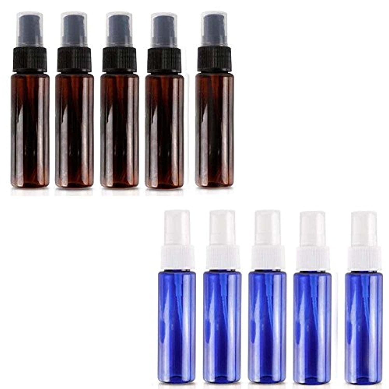 海岸能力呼びかけるスプレー容器 スプレーボトル30ML 遮光瓶スプレー 10本 アロマ虫除けスプレー プラスチック製