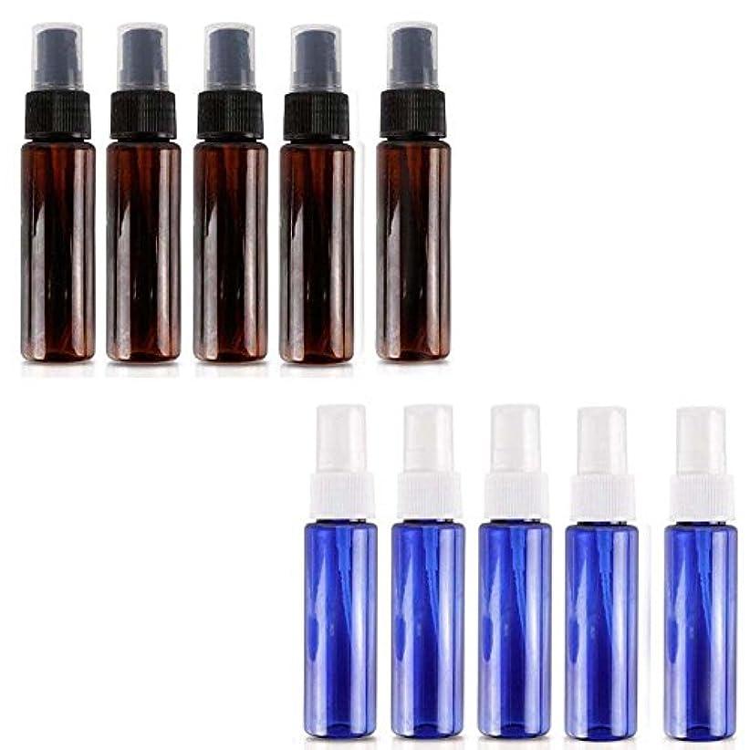 どっちでも追加福祉スプレー容器 スプレーボトル30ML 遮光瓶スプレー 10本 アロマ虫除けスプレー プラスチック製