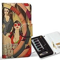 スマコレ ploom TECH プルームテック 専用 レザーケース 手帳型 タバコ ケース カバー 合皮 ケース カバー 収納 プルームケース デザイン 革 ユニーク イラスト 人物 007266