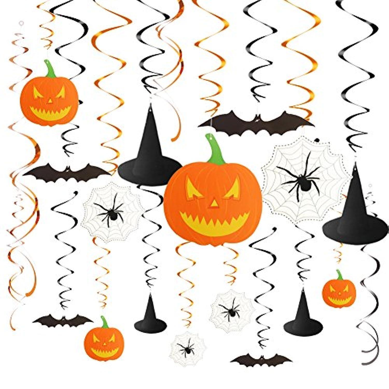 CCINEE ハロウィン飾り スワールデコ スワールバリューパック パーティーグッズ かぼちゃ コウモリ 魔女の帽子 蜘蛛 30個セット