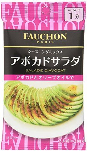 FAUCHONシーズニング アボカドサラダ (2.7g×2)×10個