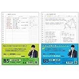 学研ステイフル STUDY STATIONERY ルーズリーフ B5 2種 単語暗記用 誤答・記述用 ED03077 79