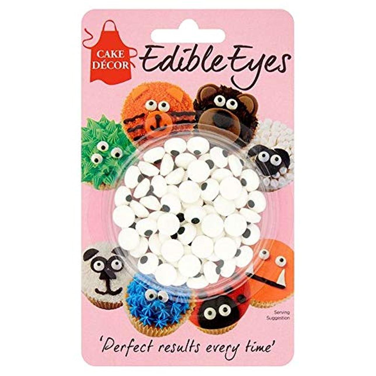 紀元前買い手混乱[Cake Decor] ケーキの装飾目食用目の25グラム - Cake Decor Eyes Edible Eyes 25G [並行輸入品]