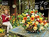 カレンダー2020 バラとハーブのある暮らし ベニシア・スタンリー・スミス (ヤマケイカレンダー2020)