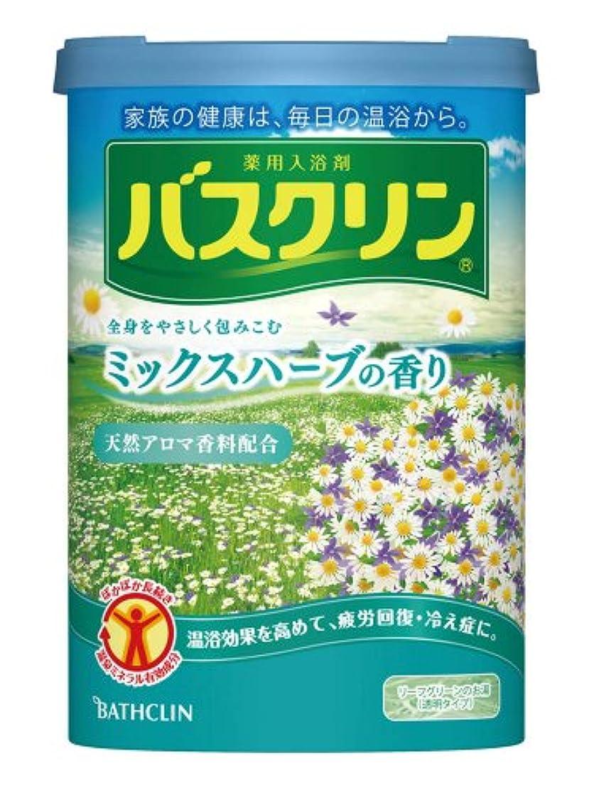 ニコチンサイクル脅威バスクリン ミックスハーブの香り
