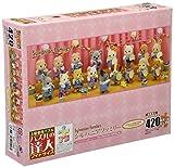 420ピース ジグソーパズル パズルの達人ワイドサイズ シルバニアファミリー たのしいおゆうぎ会 スモールピース(18.2x51.5cm)