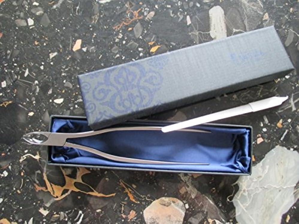 感心する海単なるアンクル ロングニッパー爪切り 爪ヤスリ付き 届かない足の爪?巻き爪も整えられます!化粧箱入りでプレゼントに最適!