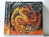 MEGA TRANCE BEST(DVD付)