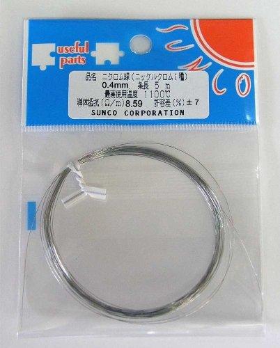[해외]무료 배송 니크롬 선 (니켈 크롬 1 종) 0.4mm 5m/Free shipping Nichrome wire (1 kind of nickel chrome) 0.4 mm 5 m