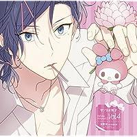 「サンリオ男子」Birthday Memorial CD4<水野 祐>「Moonlight」