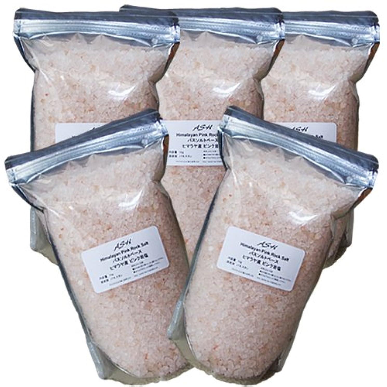 太字強風誓いヒマラヤ岩塩 ピンクソルト 5kg バスソルトベース