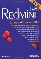 入門Redmine 第2版 Linux/Windows対応