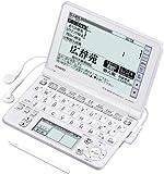 CASIO EX-word データプラス4 エクスワード データプラス4 XD-GF6500WEの画像