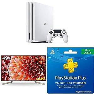 PlayStation 4 Pro グレイシャー・ホワイト 1TB + ソニー ブラビア 49V型液晶テレビ(KJ-49X9000F) + PlayStation Plus 12ヶ月利用権 セット