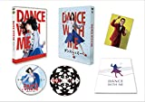 【初回仕様】ダンスウィズミー DVD プレミアム・エディション[DVD]