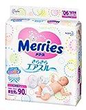メリーズテープ 新生児用(お誕生~5kg)さらさらエアスルー 90枚