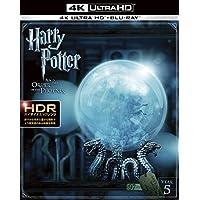 ハリー・ポッターと不死鳥の騎士団<4K ULTRA HD&ブルーレイセット>