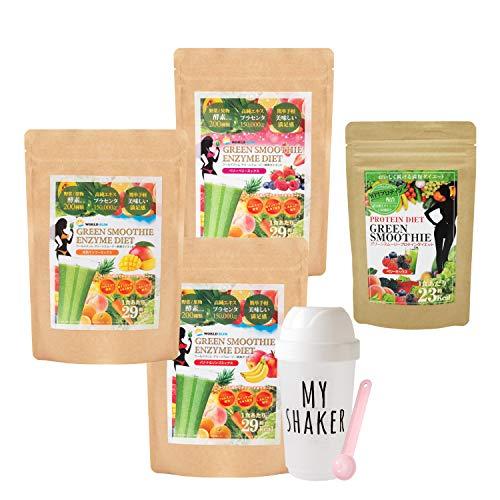 【選べるグリーンスムージー3個セット】ワールドスリムグリーンスムージー酵素ダイエット3袋セット World Slim Green Smoothie Enzyme Diet (B.バナナ/ストロベリー/マンゴー, プロテイングリーンスムージー1袋)