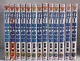 行け! 稲中卓球部 全13巻 完結コミックセット (ヤンマガKCスペシャル )