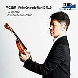 モーツァルト:ヴァイオリン協奏曲第 4番&第 5番「トルコ風」