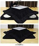 マイクロファイバーこたつ掛け布団 正方形ブラック(75~90cmのこたつ本体に対応)
