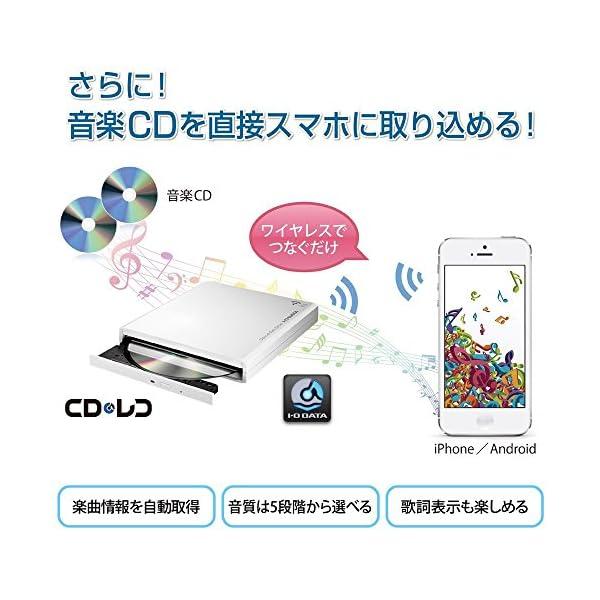 I-O DATA iPhone スマホ タブレ...の紹介画像6
