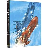 宇宙戦艦ヤマト2202 愛の戦士たち 4