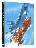 宇宙戦艦ヤマト2202 愛の戦士たち 4 [Blu-ray]
