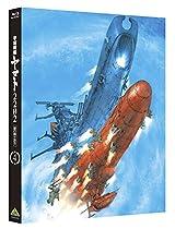 「宇宙戦艦ヤマト2202 愛の戦士たち」第四章「天命篇」冒頭10分