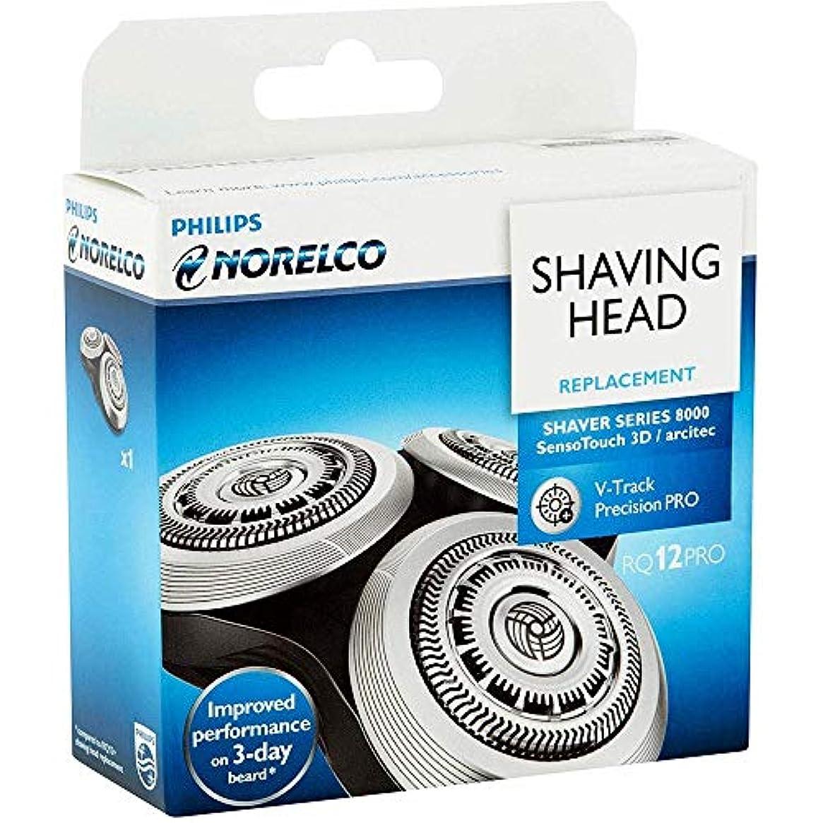 平等スマッシュ衣装Philips Norelco RQ12+ Senso Touch 3D シェービングユニット 3D 1250X1260X1280X 用 [並行輸入品]
