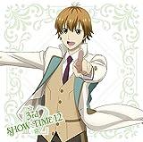 ☆3rd SHOW TIME 12☆ team辰己&team星谷&team2年生/「スタミュ」ミュージカルソングシリーズ