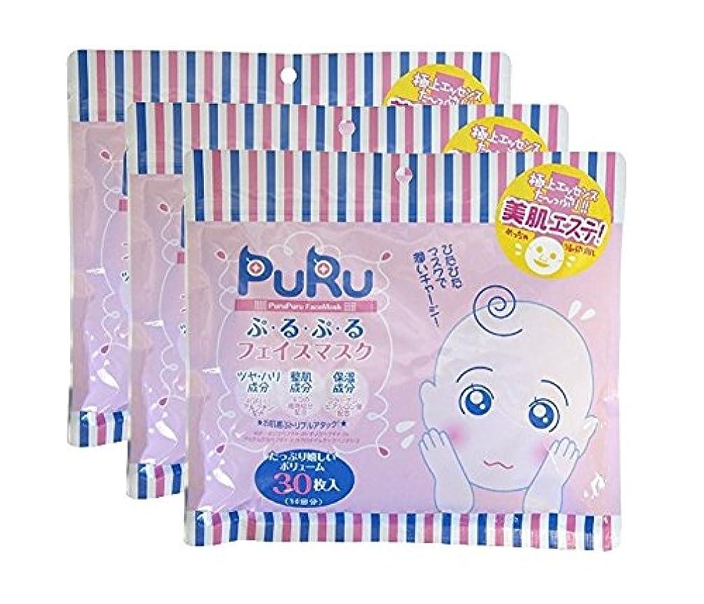 適用済み読書ピンクSPC ぷるぷるフェイスマスク 30枚入×3個セット