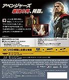 マイティ・ソー/ダーク・ワールド 4K UHD [4K ULTRA HD+ブルーレイ] [Blu-ray] 画像