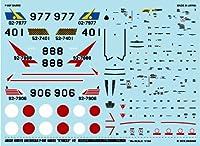 1/144 航空自衛隊 ノースアメリカン F-86Fセイバー 「旭光」 #2 [アシタのデカール]