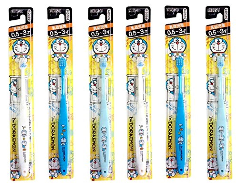導出混乱したハードリングエビス 歯ブラシ アイムドラえもんハブラシ 0.5~3才 6本組(色おまかせ)