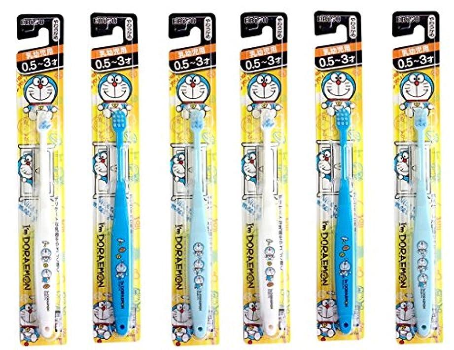 救援神社現象エビス 歯ブラシ アイムドラえもんハブラシ 0.5~3才 6本組(色おまかせ)