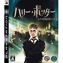 ハリー・ポッターと不死鳥の騎士団 - PS3